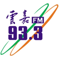 Logo of radio station 雲嘉廣播電台 FM93.3