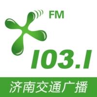 Logo de la radio 济南交通广播 - Jinan Traffic Radio 103.1