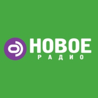 Logo of radio station Новое Радио