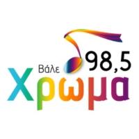 Logo of radio station Chróma 98.5 - Χρώμα 98.5