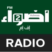 Logo of radio station Adwaafm2