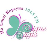 Logo de la radio На хвилі Корсуня 104.8 FM