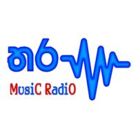 Logo of radio station Tharu Sinhala Radio