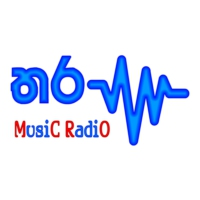 Logo de la radio Tharu Sinhala Radio