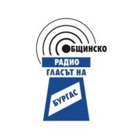 Logo of radio station Общинско радио Гласът на Бургас