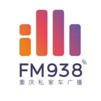 Logo of radio station 938重庆私家车广播 - Chongqing Private Car Broadcasting
