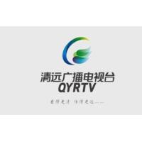 Logo de la radio 清远广播电台 FM97.8