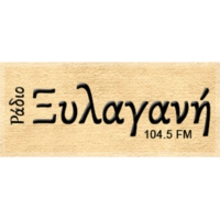 Logo de la radio Ράδιο Ξυλαγανή 104,5