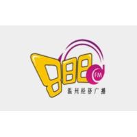 Logo of radio station 温州经济生活广播 FM88.8