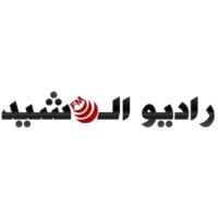 Logo de la radio راديو - الرشيد   بغداد