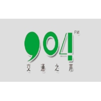 Logo of radio station 泉州交通之声 FM90.4