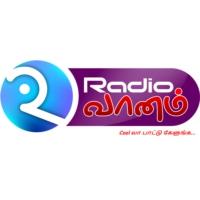 Logo de la radio RADIO VAANAM