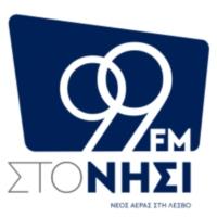Logo of radio station Sto Nisí 99 - Στο Νησί 99