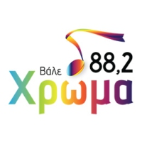 Logo of radio station Chróma 88.2 - Χρώμα 88.2