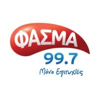 Logo of radio station Fasma Fm - Φάσμα 99.7