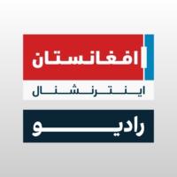 Logo de la radio Radio Afghanistan International