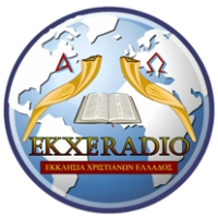 Logo de la radio ΕΚΧΕ Web Radio