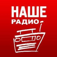 Logo of radio station Наше Радио