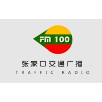 Logo of radio station 张家口私家车广播