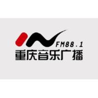 Logo of radio station 重庆音乐广播 FM88.1 - Chongqing Music Radio