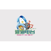 Logo of radio station 澄海广播电台 FM100.5