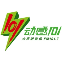 Logo of radio station 上海动感101 FM101.7
