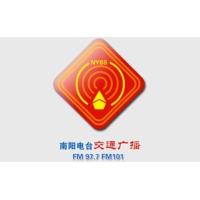 Logo de la radio 南阳交通广播 FM97.7