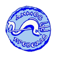 Logo of radio station Dímos Prévezas - Δήμος Πρέβεζας