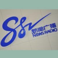 Logo of radio station 石家庄新闻广播 - Shijiazhuang News Radio