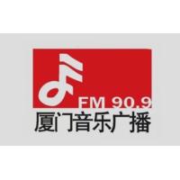 Logo de la radio 厦门音乐广播 FM90.9