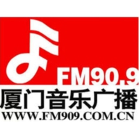 Logo of radio station 厦门音乐广播 - Xiamen Music Radio