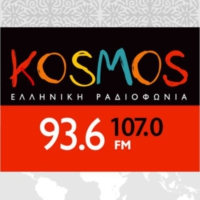 Logo of radio station Kosmos Radio 93.6 - ΕΡΤ