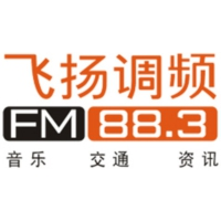 Logo of radio station 桂林飞扬调频 - Guilin Fly FM