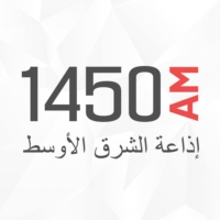 Logo of radio station Radio Middle East