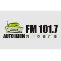Logo of radio station 四川交通广播 FM101.7
