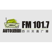 Logo of radio station 四川交通广播 FM101.7