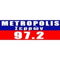 Logo de la radio Athlitikó Metropolis Serrón 97.2 - Αθλητικό Metropolis Σερρών 97.2