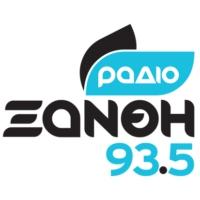Logo of radio station Rádio Xánthi 93,5 - Ράδιο Ξάνθη 93,5