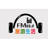 Logo of radio station 遵义旅游生活广播 FM88.0