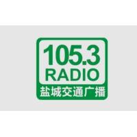 Logo de la radio 盐城交通广播 FM105.3