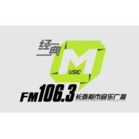 Logo of radio station 长春都市音乐广播 FM106.3