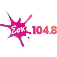 Logo of radio station Sok FM 104.8 - Σοκ FM 104,8