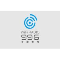 Logo de la radio 浙江民生资讯广播 FM99.6