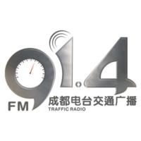 Logo de la radio 成都新闻广播 - Chengdu news