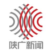 Logo de la radio 陕西都市广播 陕广新闻 - Shaanxi Urban Radio
