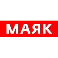 Logo of radio station Радио Маяк
