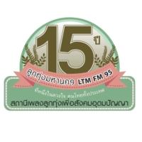 Logo de la radio LTMFM95