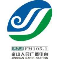 Logo de la radio 金山人民广播电台