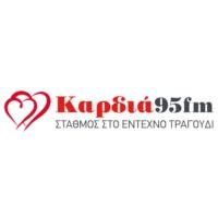 Logo de la radio Kardiá 95 - Καρδιά 95
