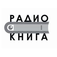 Logo de la radio Радио Книга